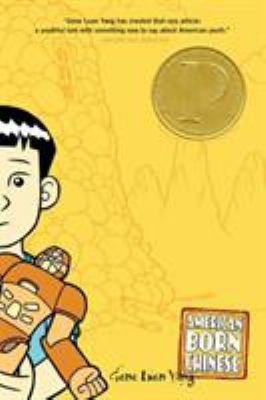 book cover: American Born Chinese by Gene Luen Yang